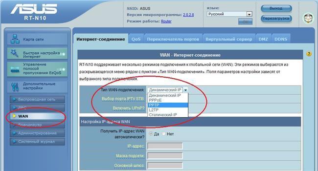 Инструкция по правильной настройке роутера Asus RT-N 12